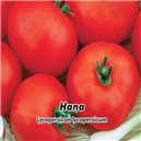 Paradajka červené kríčkový - semená 0,2 g