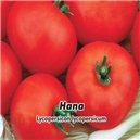 Rajčiak kríčkový-Hana - semená 0,2 g