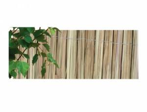 Rohož savana  2cm /1x3m/