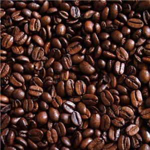 Kvalitní výběrová káva Brasil Santos 100g