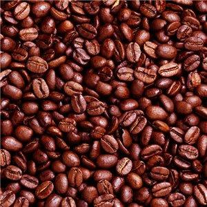 Káva - Guatemala Tres Maria - balení 100g